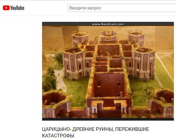 http://www.shestopalov.org/fotki_yandex_ru/vyparivateli/tsaritsyno_krysha_2.jpg