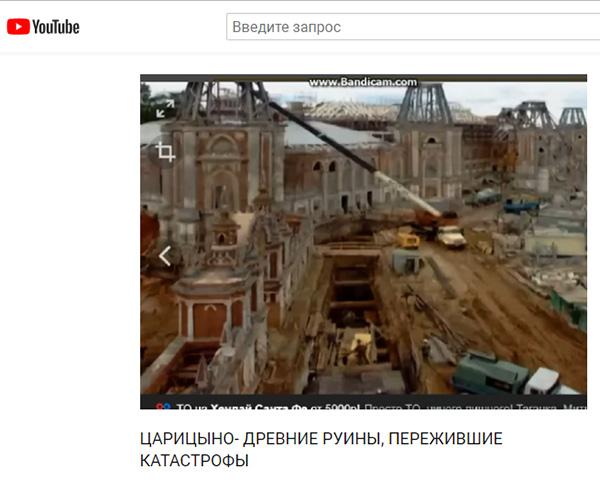 http://www.shestopalov.org/fotki_yandex_ru/vyparivateli/tsaritsyno_podzemelie_3.jpg