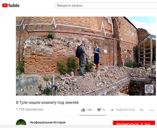 Экспедиции к выпаривателям родниковой воды - Страница 19 Tula_10