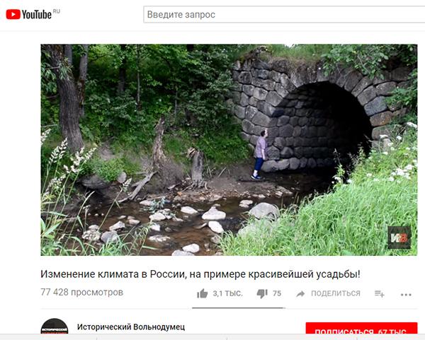 Экспедиции к выпаривателям родниковой воды - Страница 18 Tver_panika_30