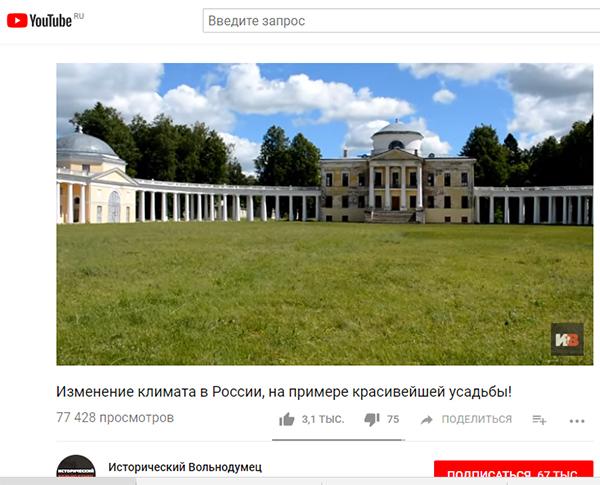 Экспедиции к выпаривателям родниковой воды - Страница 18 Tver_raek_20