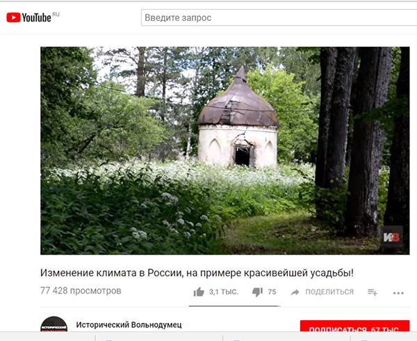 Экспедиции к выпаривателям родниковой воды - Страница 18 Tver_raek_45