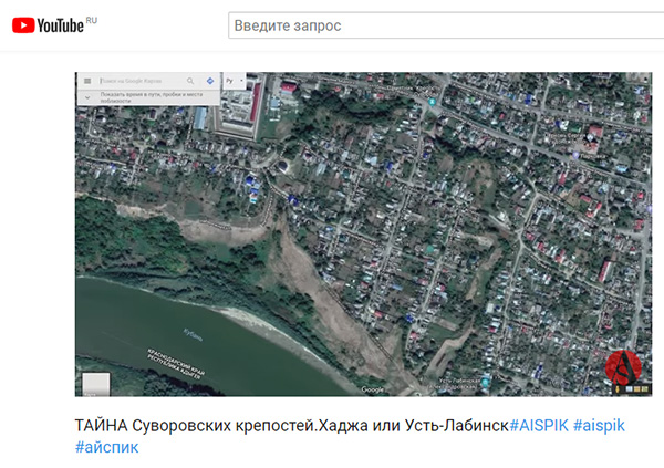 Экспедиции к выпаривателям родниковой воды - Страница 17 Ust-labinsk_zvezda
