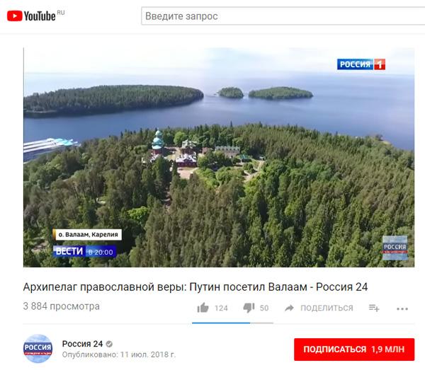 Экспедиции к выпаривателям родниковой воды - Страница 17 Valaam_monastyr