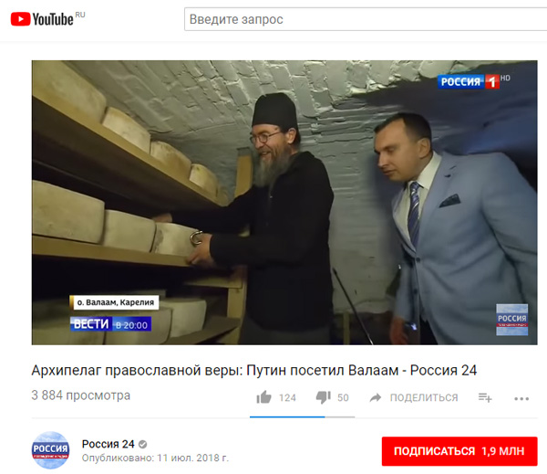 Экспедиции к выпаривателям родниковой воды - Страница 17 Valaam_podval