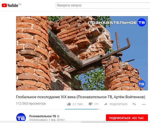 Экспедиции к выпаривателям родниковой воды - Страница 14 Voytenkov_25_derevo_600