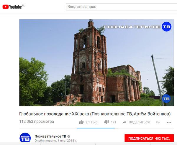 Экспедиции к выпаривателям родниковой воды - Страница 14 Voytenkov_30_koloklnia_600