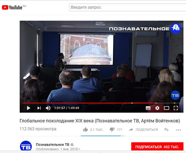 Экспедиции к выпаривателям родниковой воды - Страница 14 Voytenkov_45_krysha_600