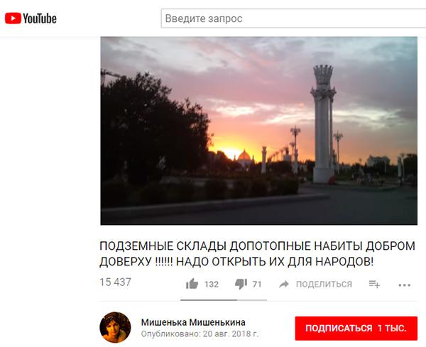 http://www.shestopalov.org/fotki_yandex_ru/vyparivateli/vvc_(vdnx).jpg