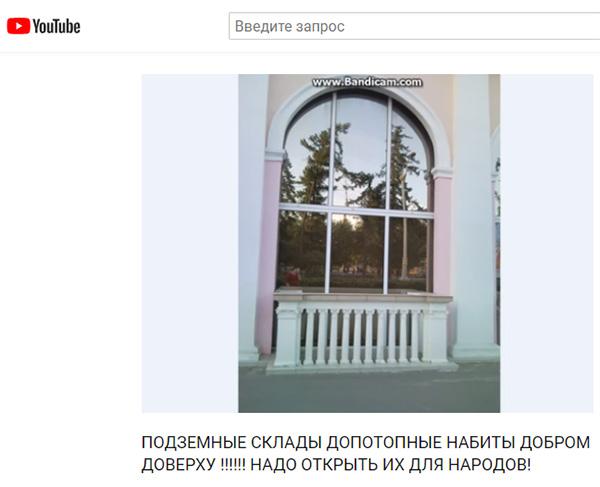 http://www.shestopalov.org/fotki_yandex_ru/vyparivateli/vvc_(vdnx)_balkon.jpg