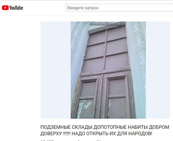 http://www.shestopalov.org/fotki_yandex_ru/vyparivateli/vvc_(vdnx)_dver.jpg