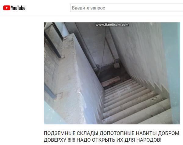 http://www.shestopalov.org/fotki_yandex_ru/vyparivateli/vvc_(vdnx)_podval.jpg