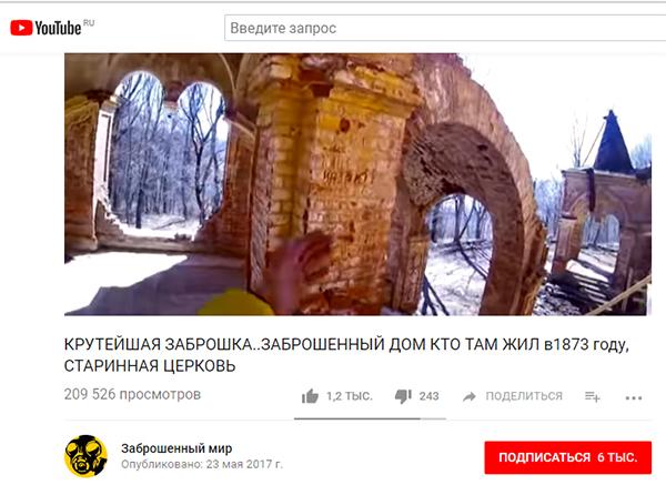 Экспедиции к выпаривателям родниковой воды - Страница 18 Vysokoe_smolenskoy_20