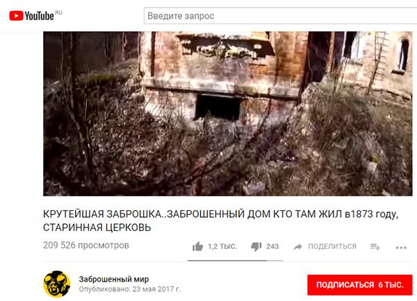 Экспедиции к выпаривателям родниковой воды - Страница 18 Vysokoe_smolenskoy_30