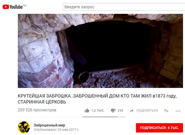 Экспедиции к выпаривателям родниковой воды - Страница 18 Vysokoe_smolenskoy_40