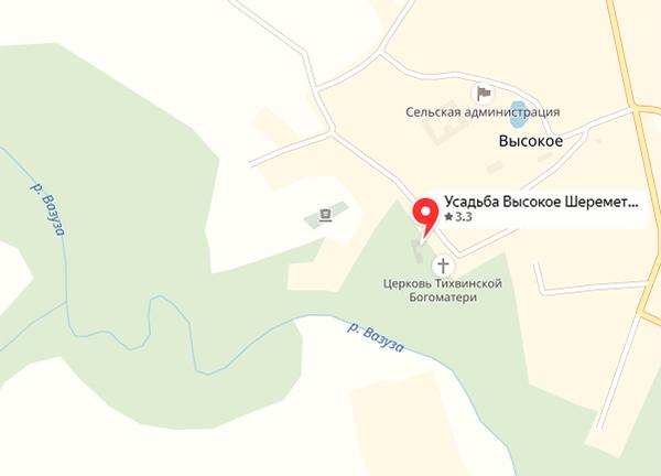 Экспедиции к выпаривателям родниковой воды - Страница 18 Vysokoe_smolenskoy_karta2